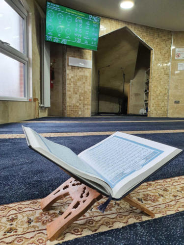 An Opened Quran